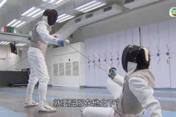 Gino TVB Drama