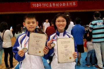 TFC Aged Fencing Competition Taipei