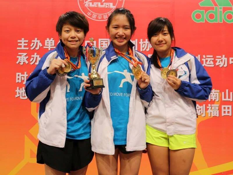 2014 China Fencing Club Competition Fencing Sport Academy