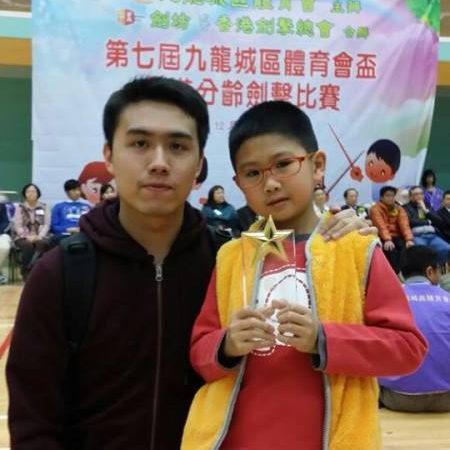 Kowloon Sports7