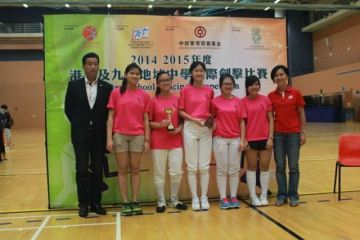2014/2015 Inter-School Fencing Competition (Hong Kong Island & Kowloon)