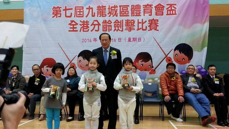 Kowloon Sports10
