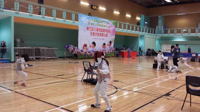 Kowloon Sports1