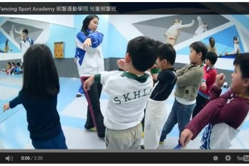 FSA Kids Fencing Class