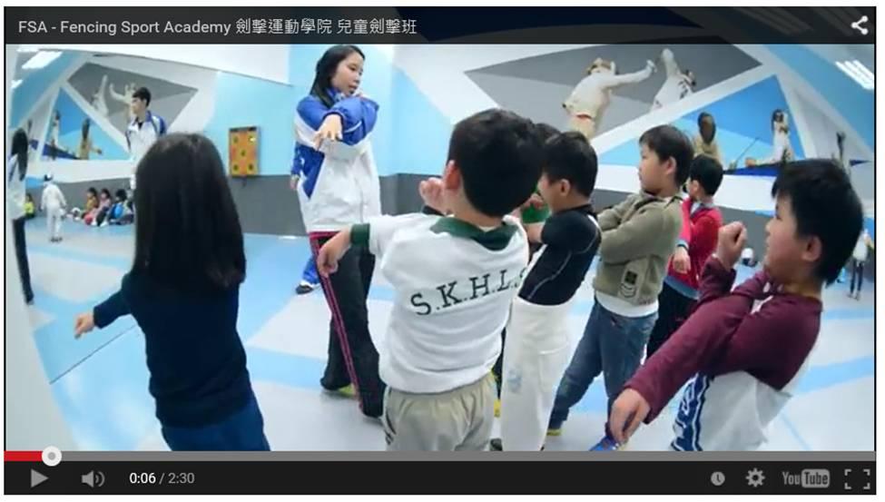 Fsa Kids Fencing Class Fencing Sport Academy