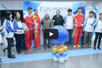 FSA Grand Opening