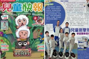 Whiz-Kids Express Weekly Volume 1053