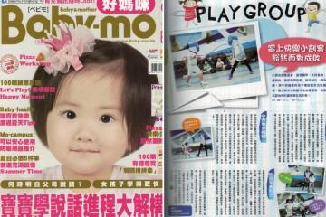 Baby-Mo Magazine interview ( June 2015 )
